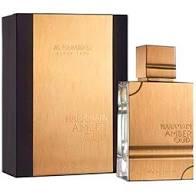 "Al Haramain Amber Oud Gold Edition E.D.P 60ml אל האראמיין אמבר אוד גולד אדישן אדפ יוניסקס 60 מ""ל"